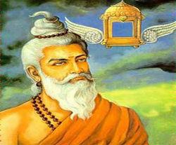 Bhardwaj Rishi invented