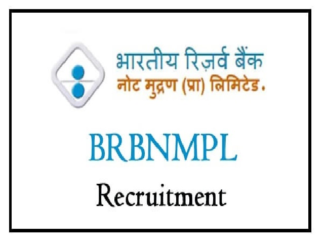 BRBNMPL Land Revenue Officer Post 2020