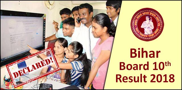Bihar Board 10th result 2018 Declared