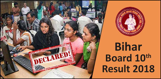 BSEB Class 10 Result 2018
