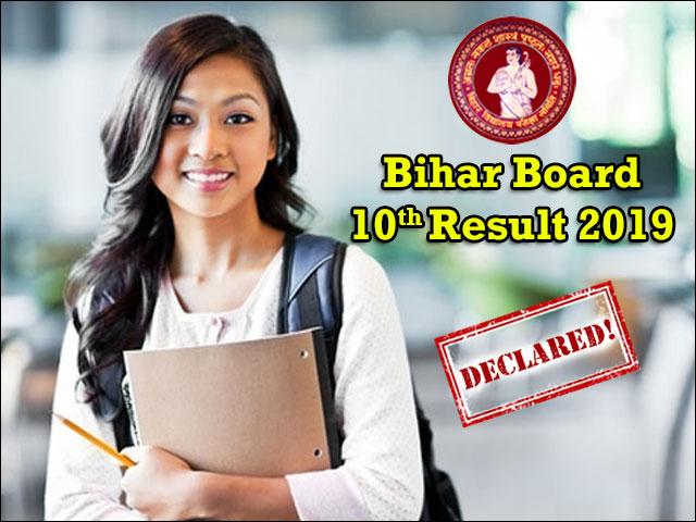 BSEB Bihar Board Matric Result 2019 declared, 80 73