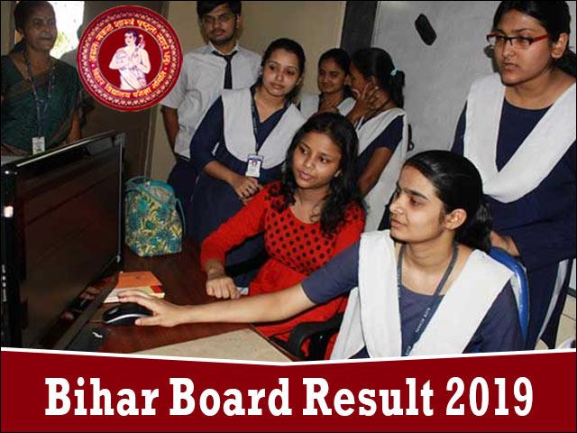 Check Bihar Board Result 2019: BSEB 10th (Matric), 12th
