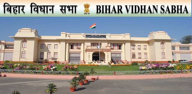 Bihar Vidhan Sabha Recruitment 2018-Apply Online for 101