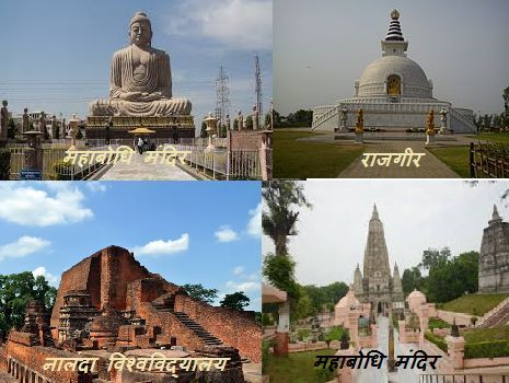 Bihar famous tourists places in India