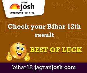 Bihar 12th Result 2015