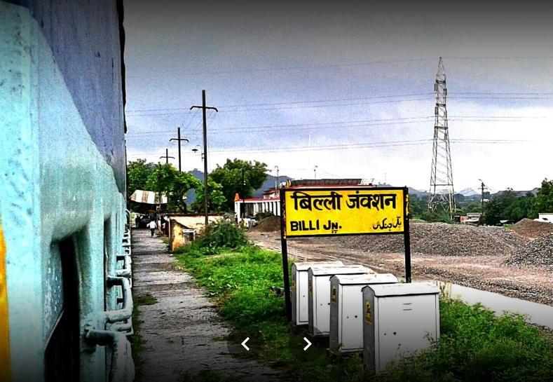 Billi-junction