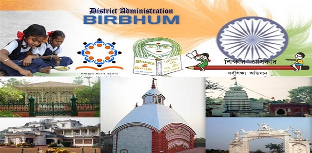 Office of the District Magistrate, Birbhum