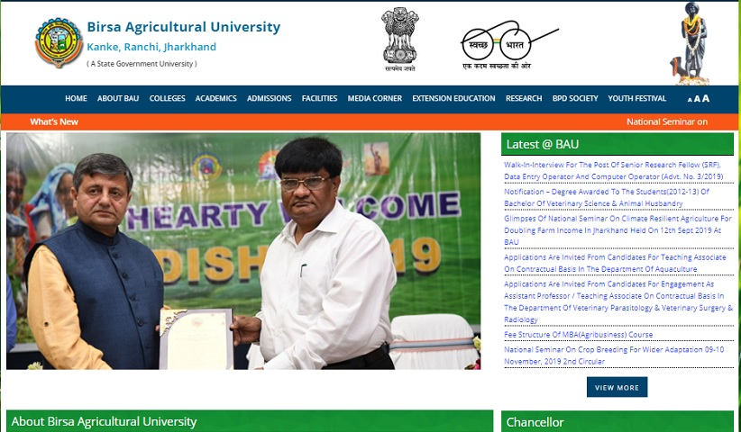 Birsa Agricultural University Ranchi (BAU Ranchi) Recruitment 2019