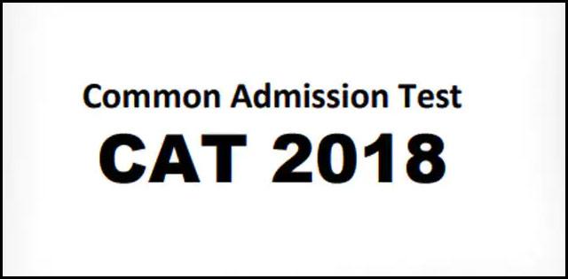 CAT RESULT 2018 DECLARED