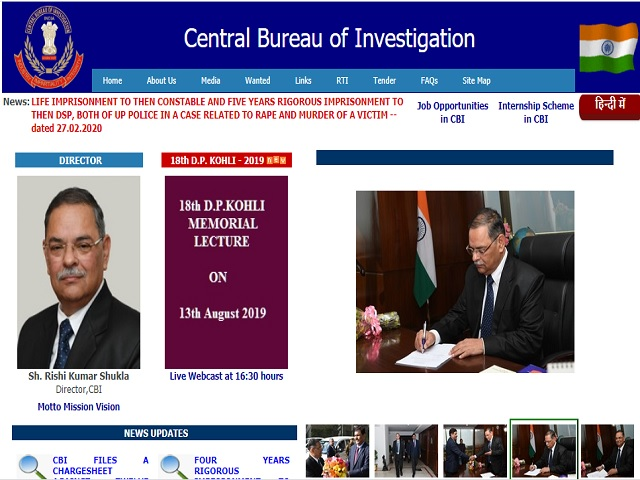 Central Bureau of Investigation (CBI) Sub Inspector Posts 2020