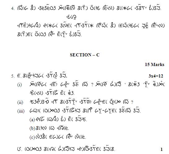 CBSE class 10th paper