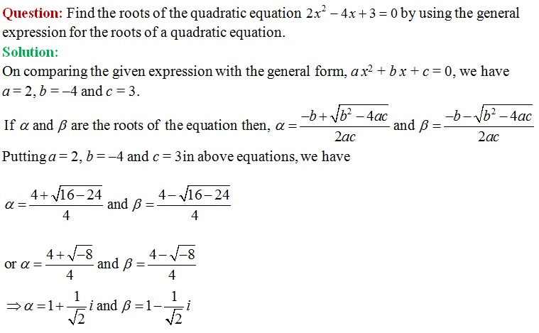 Sample Question 3 from CBSE Class 11 Mathematics Solved Practice Paper