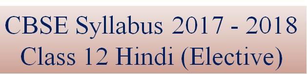 Download CBSE Class 12 Hindi Elective Syllabus 2017–18