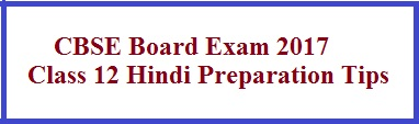 How to score good marks in 12th Hindi board exam