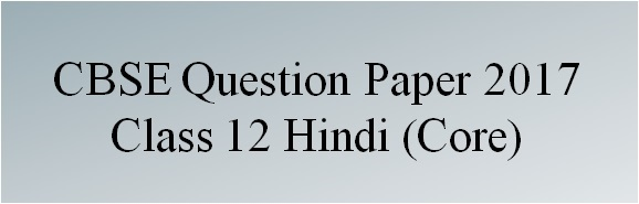 CBSE Class 12 Hindi (Core) Question Paper 2017