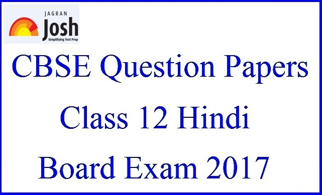 CBSE Class 12 Hindi (Elective) Question Paper 2017