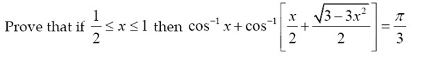CBSE 12th Maths Sample Paper: Question number 7