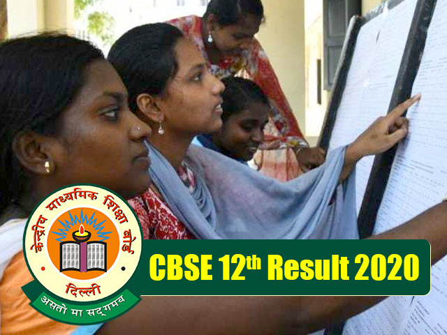 CBSE 12th Result 2020