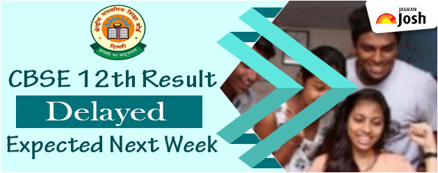 CBSE 12th Result Delayed due to moderation policy