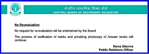CBSE's Press Release Regarding No Re-evaluation of Class 12 Board Exam 2017 Marks