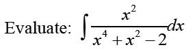 CBSE Class 12 Maths Paper 2016: Very Short Answer Type Question No. 7