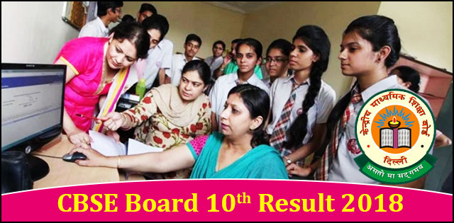 10th cbse result 2019 date