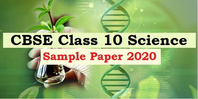 CBSE Class 10 Science Sample Question Paper 2020 with Marking Scheme
