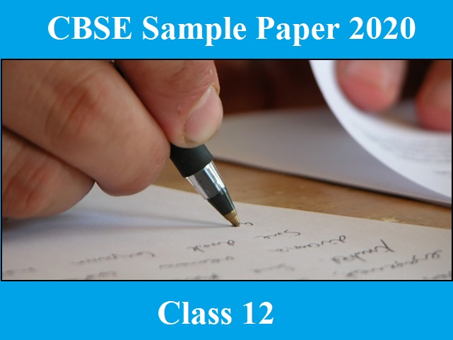 CBSE Class 12 English (Elective) Sample Paper 2020: Download PDF