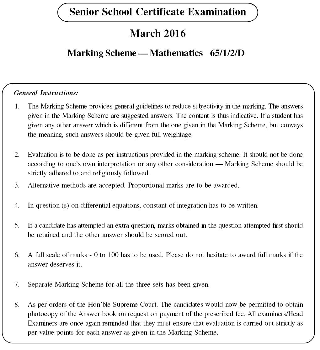 CBSE Class 12 Mathematics Marking Scheme 2016