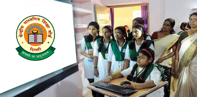 CBSE proposes exemptions for differently abled students