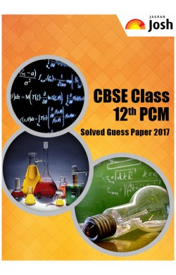 CBSE Class 12th Solved Guess Papers for 2017 Board Exams