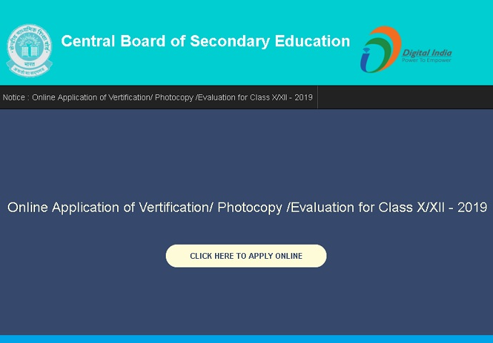 CBSE Re-Evaluation 2019, Marks Verification, Re-checking, Photocopy of Answer Sheet