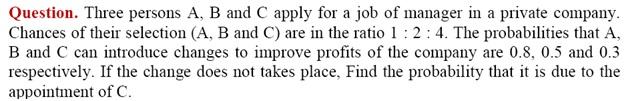 CBSE Class 12 Mathematics Solved Question Paper: 2016 - Question 7