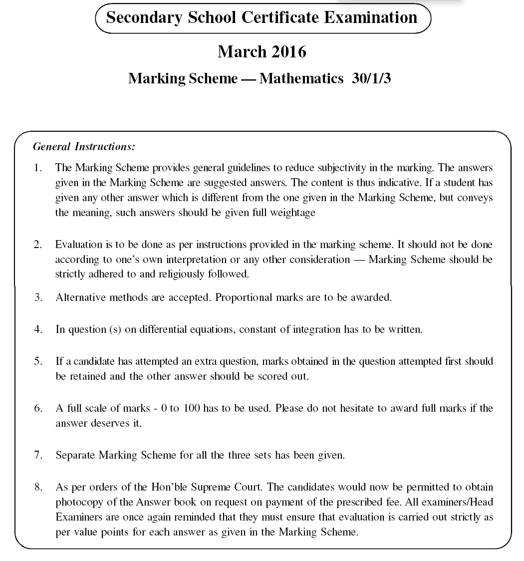 autumn 1 test mark scheme Reading and download for mock set 1 autumn 2016 mark scheme edexcel 2 216 introduction to schools recommendation schemes what are schools recommendation schemes.