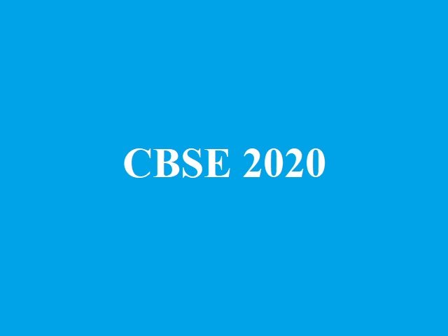 सीबीएसई परिणाम 2020