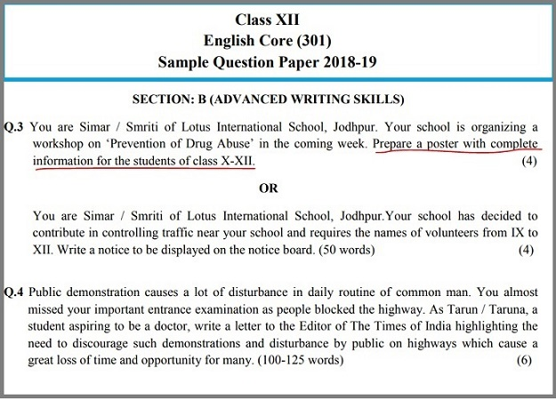 CBSE Sample Papers: Class 12 English