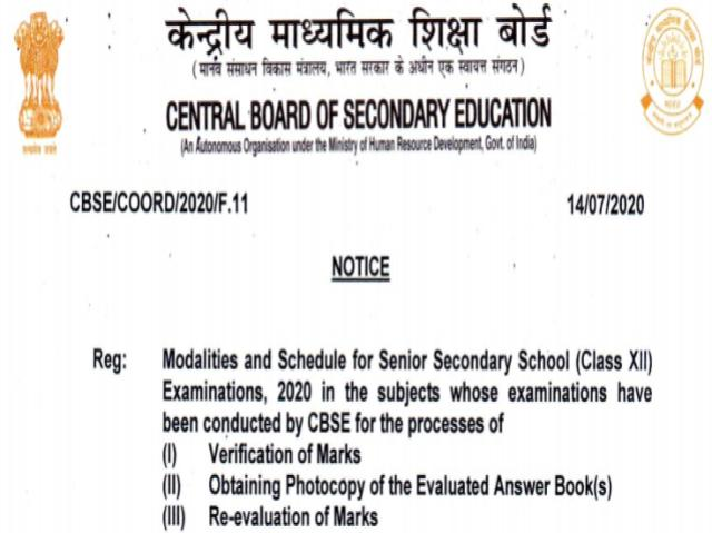 CBSE Revaluation and rechecking