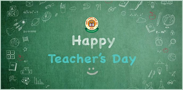 national-teachers-day-2018-cbse-salutes-classroom-heroes-through-letter