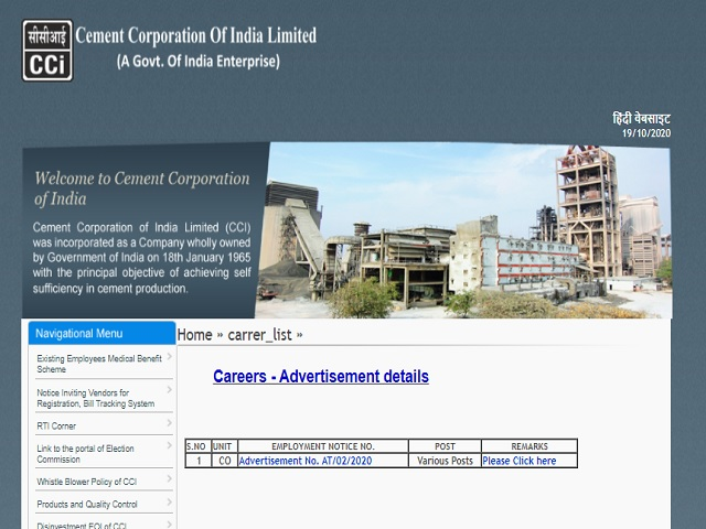 Cement Corporation of India Recruitment 2020