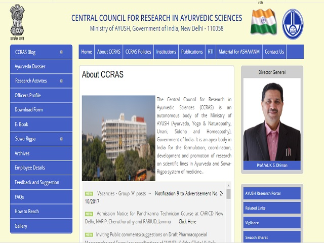 RARI Recruitment 2020: Apply for Senior Research Fellow and Program Assistant Posts