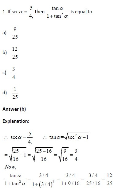 SSC CGL Tier-2 2019: Important Trigonometry Questions for