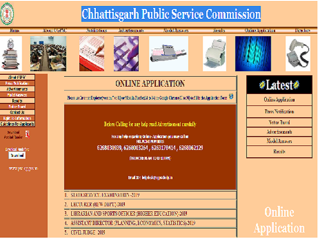 CGPSC State Engineering Services Online Form 2020