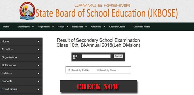 JKBOSE 10th Bi-Annual Leh division results 2018 declared at jkbose.jk.gov.in