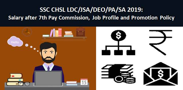 SSC CHSL LDC/DEO 2019: Salary after 7th Pay Commission, Vacancies