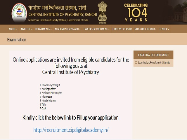 Central Institute of Psychiatry Ranchi Recruitment 2020