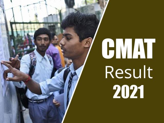 CMAT Result 2021