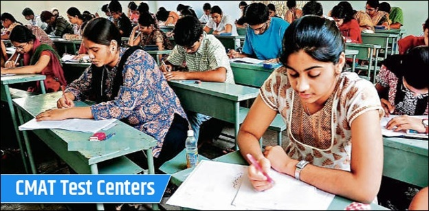 CMAT 2019 Test Centers: List of Test Cities across india