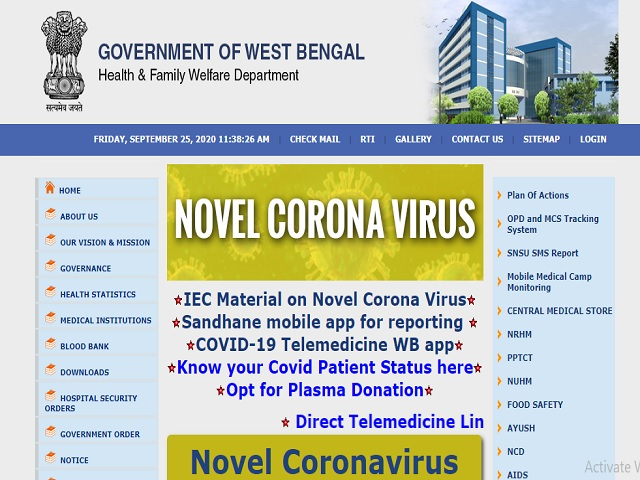 CMOH Hooghly Recruitment 2020, Walk in for Molecular Biologist and Lab Technician Posts