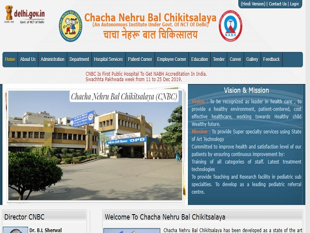 Chacha Nehru Bal Chikitsalaya Recruitment 2020