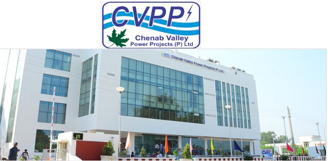 CVPP Trainee Engineer and Junior Engineer Posts Job